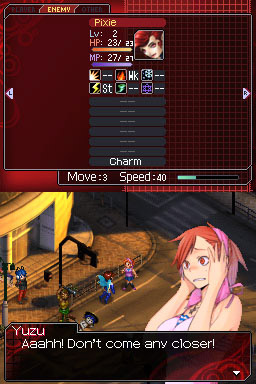 Shin Megami Tensei: Devil Survivor Preview Screenshot