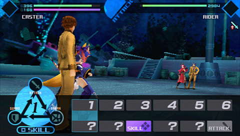 Fate/Extra Screenshot
