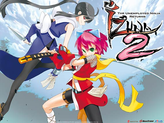 Izuna 2 Artwork