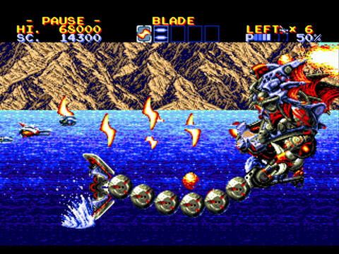 Lightening Force: Quest for the Darkstar or Thunder Force IV (Sega Genesis) Screenshot