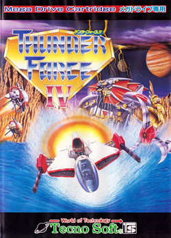Lightening Force: Quest for the Darkstar or Thunder Force IV (Sega Genesis) Box Art