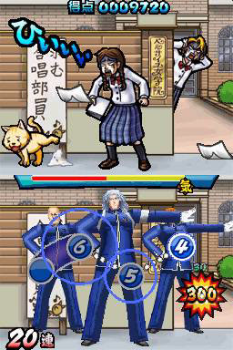 [Análise Retro Game] - Trilogia Osu 3/3 - Nintendo DS/3DS Osu-tatakae-screenshot-05