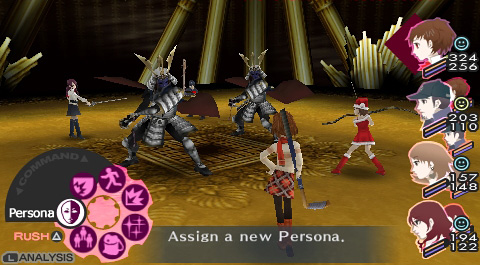 Shin Megami Tensei: Persona 3 Portable Screenshot
