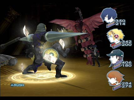 Persona 3 Screenshot