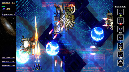 Radiant Silvergun Screenshot