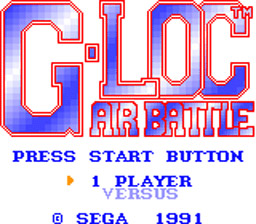 G-LOC: Air Battle (Sega Game Gear)
