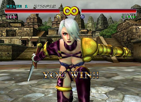 Does the Dreamcast still hold a place in our hearts? - Soul Calibur Screenshot