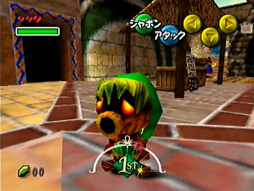 The Legend of Zelda: Majora's Mask Screenshot