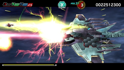 Dariusburst: Chronicle Saviours Review Screenshot