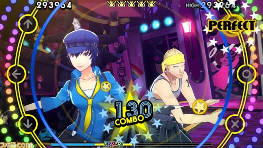 Persona 4: Dancing All Night Review Screenshot