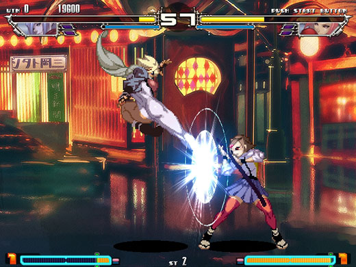 Yatagarasu: Attack on Cataclysm Review Screenshot