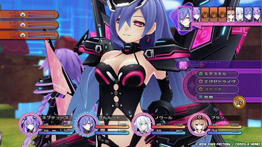Hyperdimension Neptunia Victory Review Screenshot