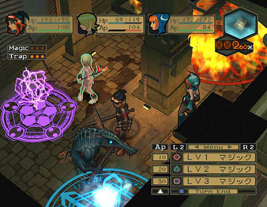 Breath of Fire: Dragon Quarter Screenshot