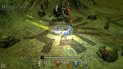 Orgarhythm Screenshot