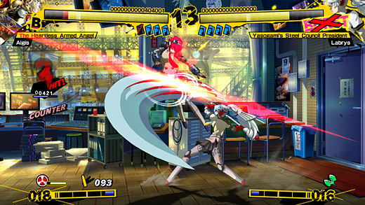 Persona 4: Arena Screenshot