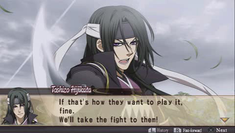 Hakuoki: Warriors of the Shinsengumi Screenshot